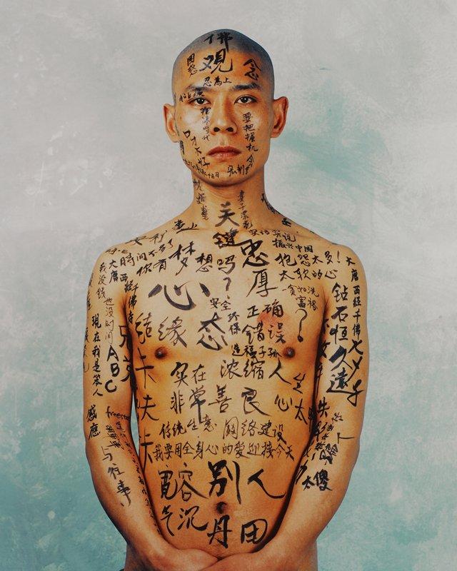 Zhang Huan,