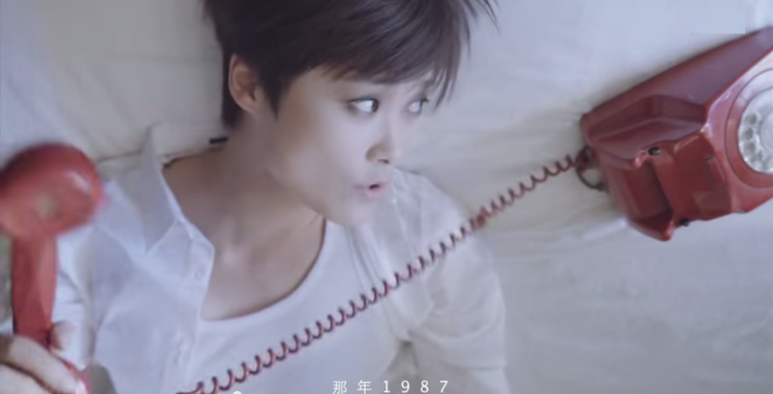 Chris Lee (or Li Yuchun). Image: courtesy of Tencent entertainment.